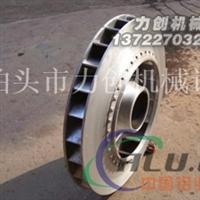 专业铸铝件加工铝件铸造加工厂家
