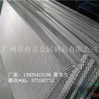 框架吊顶铝网板 菱形孔铝网板装饰建材