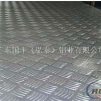 5083耐腐蝕花紋鋁板