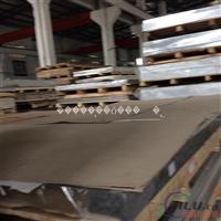 安徽省马鞍山6063铝方管现货 铝方通价格
