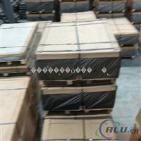 江苏省盐城6063T5铝型材现货  铝角钢规格