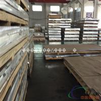 菏泽6063铝管现货 氧化铝管价格
