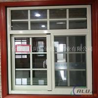 998门窗型材生产厂家