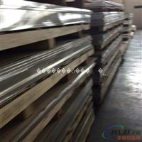 安徽省六安6063铝圆管 厚壁铝管氧化铝管