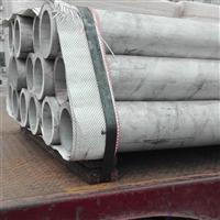 6061大口径厚壁铝管蚌埠挤压铝管