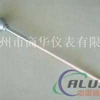 鋁水B型鉑銠熱電偶WRR130