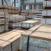 江苏省淮安铝板 合金铝板价格 花纹铝板现货