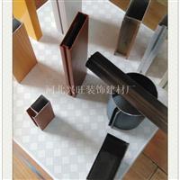 木紋鋁方通 優質鋁扣板鋁格柵吊頂 鋁天花