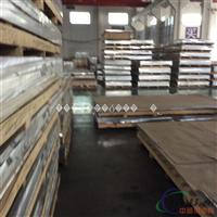 山东省潍坊6061铝方管 6063氧化铝管厂家