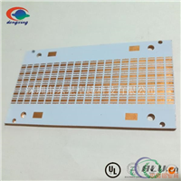 LED鋁基板高導熱熱電分離線路板定制