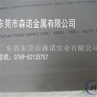 2024铝板材质证明