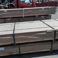 6061大口徑厚壁鋁管張家口擠壓鋁管