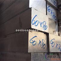 河南省漯河5083中厚板现货  可切割
