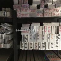 河北省保定6061无缝铝管 锻打铝管厂家