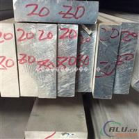 河南省鹤壁铝板铝合金板现货 5052铝板价格