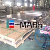 美铝7017铝板 进口7017铝板