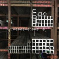 山东省济南铝板铝合金板现货 5052铝板价格