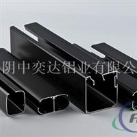 供应汽车铝型材中奕达大截面工业铝型材