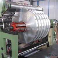 供应8011铝带 瓶盖专项使用铝带 价格优惠
