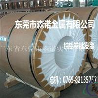2024国标铝板8.0mm