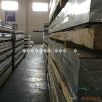 山东省莱芜6061厚壁铝管 35050mm