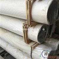 吉林省白山6063T5支架铝合金管 铝管焊接