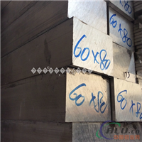 山西省阳泉6082铝套规格 锻打铝套厂家