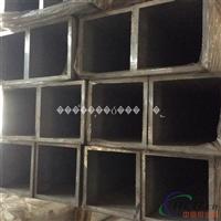大庆6061铝管现货 氧化铝管价格