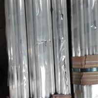 6061大口径厚壁铝管德阳挤压铝管