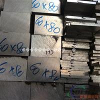 山西省朔州6061T6中厚铝板现货