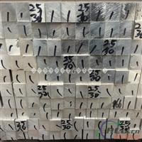 河南省许昌6061T6锻打铝套厂家 价格