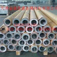 6061大口径厚壁铝管昭通挤压铝管
