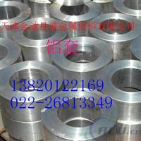 6061大口徑厚壁鋁管百色擠壓鋁管