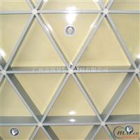 粉沫三角铝格栅天花吊顶安装工艺流程