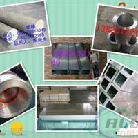 6061大口径厚壁铝管兴安盟挤压铝管