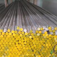 供应6063铝棒国标6063铝棒氧化6063铝棒