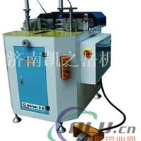 铝门窗液压超效组角机LMB140(Z)