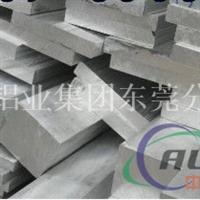 6011优质角铝 现货