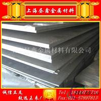 高强度硬材2017T351铝板切块