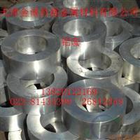 6061大口径厚壁铝管景德镇挤压铝管