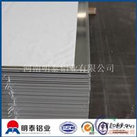 汽车轻量化专用铝板 明泰供应6061铝板