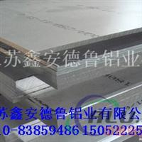 6061T6<em>铝</em><em>板</em>超宽<em>铝</em><em>板</em>