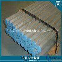 5754铝板性能介绍 专业直销5754铝管