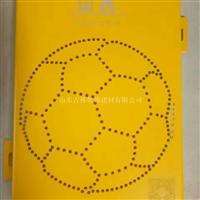 鋁單板用于外墻保溫的六大功能