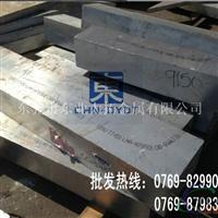 进口拉丝铝板 6061T6铝板厂家