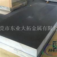 进口花纹铝板 7075铝板厂家