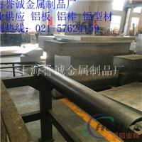 LC9超硬铝标准成分,LC9铝棒用途成分
