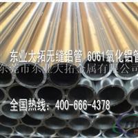 进口无缝铝管 7075高精密铝管