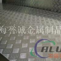 1100纯铝板,铝镁合金1100铝卷切割