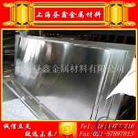 供应环保铝材3103防锈铝板 易焊接铝板